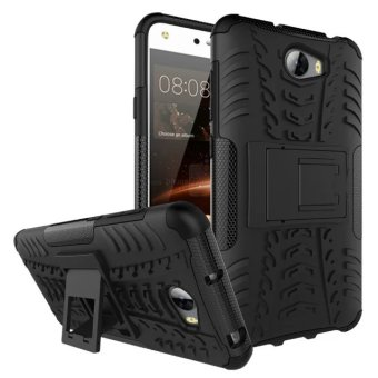 Huawei Y5/Y5 with support phone case protective case