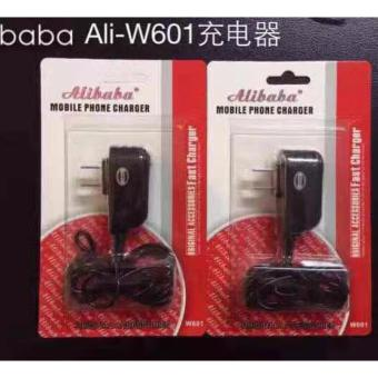 Alibaba Ali-w601 charger for Nokia small pin Price Philippines