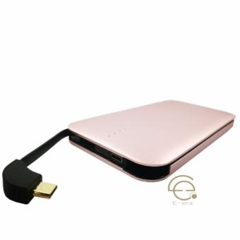 N-Power 1070 10000 mAh Slimmest Portable Power Box (Rose Gold) Price Philippines