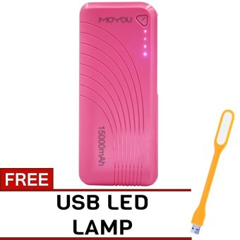 MOYOU 15000mAh Power Bank with FREE USB LED Lamp (Pink) Price Philippines