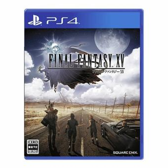 Final Fantasy XV For PS4 [R3] Price Philippines