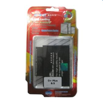 Harga MSM HK Battery for O+ 8.5