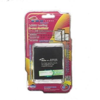 MSM HK Battery for LG G3 Price Philippines