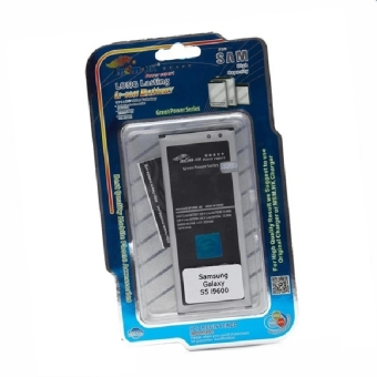 MSM HK Battery for Samsung Galaxy S5 Price Philippines