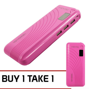 MoYou 18000mAh Power Bank (Pink) Buy 1 Take 1 with Free USB LED Lamp Price Philippines