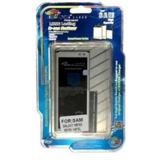 Harga MSM HK Battery For Samsung Galaxy/N9150