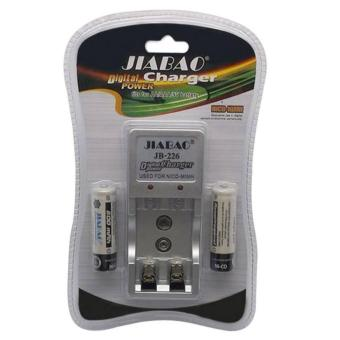 Jiabao JB-226 Battery Charger with 2-piece 600 mAh AA Rechargeable Battery Price Philippines