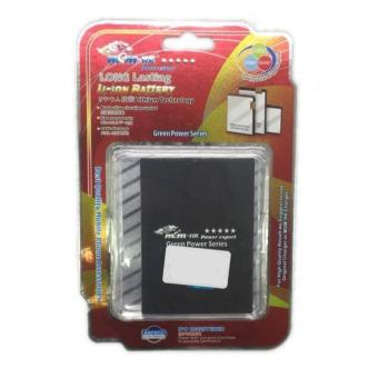 MSM HK Battery for Firefly Mobile S160 Price Philippines