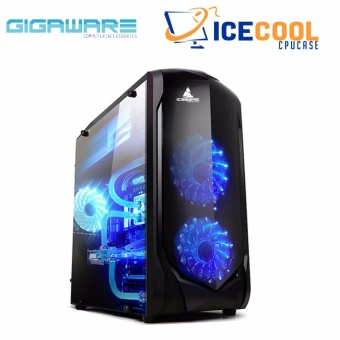 Ice Cool CPU Case (Black) Price Philippines