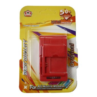 Universal Charger for All Mobile Models (Red) Price Philippines