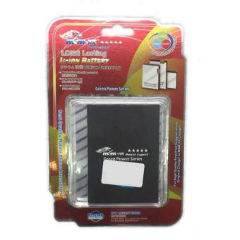 MSM HK Battery for Firefly Mobile S60 Price Philippines