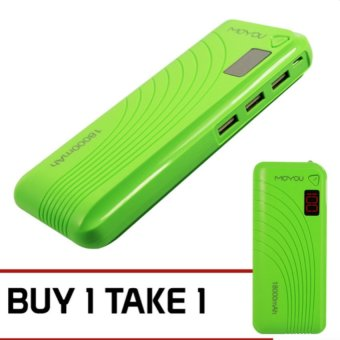 Moyou 18000mAh Premium Power Bank Buy 1 Take 1 (Green) with Free USB LED Lamp Price Philippines