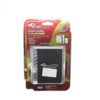 Harga MSM HK Battery for SKK Mobile LYNX