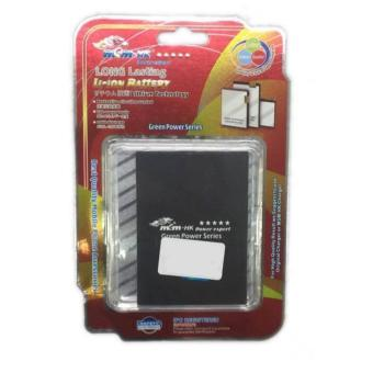 MSM HK Battery for Lenovo BL242 Price Philippines