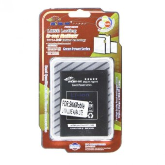 Harga MSM HK Battery For SKK Mobile Lynx Luxe Aura Lite