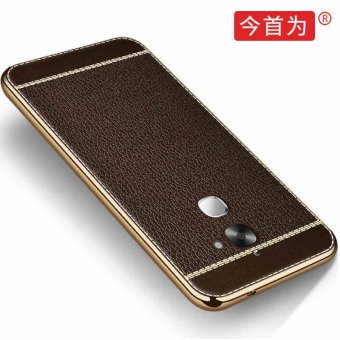 Fashion Leather Protective Back Cover Case For Letv Le Max 2 X820 (Coffee) - intl Price Philippines