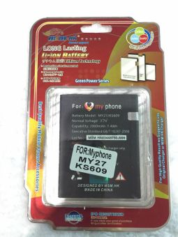 MSM HK Battery for MyPhone MY27 Price Philippines