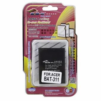 MSM HK Battery for Acer BAT311 Price Philippines
