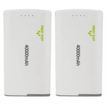 Pinoy Puff 40,000mAh 2 USB Outputs Smart Power Bank for Smartphones and Tablets Set of 2 (White) Price Philippines