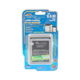 Harga MSM HK Battery for Samsung Galaxy S3