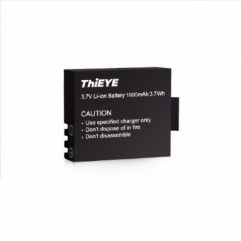 ThiEYE i30 Extra Battery Price Philippines