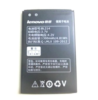 Lenovo Battery For A269/BL214 Price Philippines
