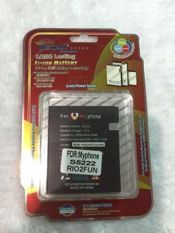 MSM HK Battery for MyPhone RIO2FUN Price Philippines