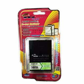 Harga MSM HK Battery for O+ BAT43A