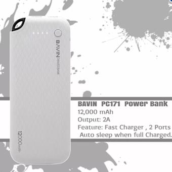 BAVIN PC171 12000mAh Young Power Quick Charging Power Bank (White) Price Philippines