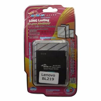 Harga MSM HK Battery for Lenovo BL219 / A880