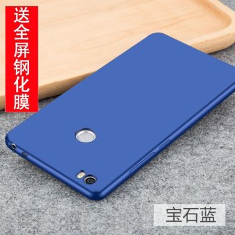 NEW Phone Case For Xiaomi Mi Max 6.44 inch/ Phone Cover/Shockproof Phonecase for xiaomi max /Phone Protector for mimax (1 X Soft TPU/Silicone​ Phone Case + 1 X Tempered Glass Film ) - intl Price Philippines