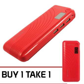MoYou 18000Mah Power Bank Buy 1 Take 1 (Red) with Free USB LED Lamp Price Philippines