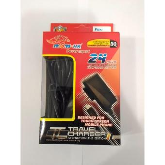 Harga MSM HK Travel charger