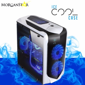 Ice Cool CPU Case Price Philippines
