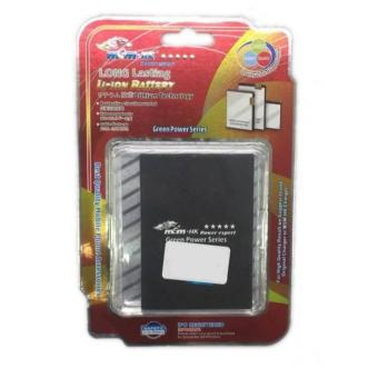 MSM HK Battery for Acer Z520 Price Philippines