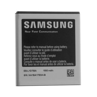 Harga Samsung Battery for Galaxy Grand Prime G530