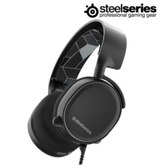 SteelSeries Arctis 3 Professional Gaming Headset (Black) Price Philippines