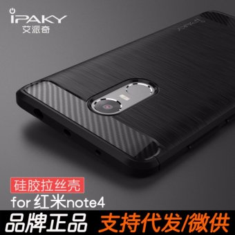 Ipaky Soft TPU Silicone Cover Phone Case for Xiaomi Redmi Note 4MediaTek .