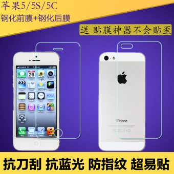 Iphone5s Apple tempered film glass Protector
