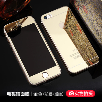 Iphone5s mirror electroplated tempered colored protector glass Protector
