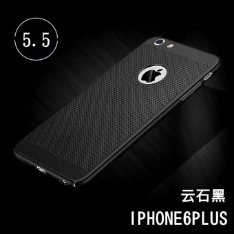 Iphone6/6 plus Apple matte all-inclusive hard protective case phone case