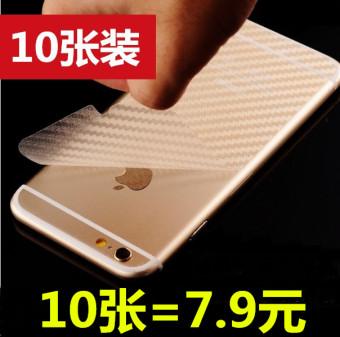 Iphone6/6 plus/7plus carbon fiber Apple back film