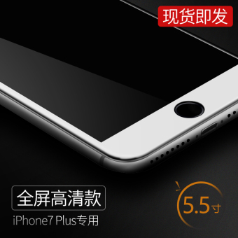 Iphone7plus full screen cover tempered film glass Protector