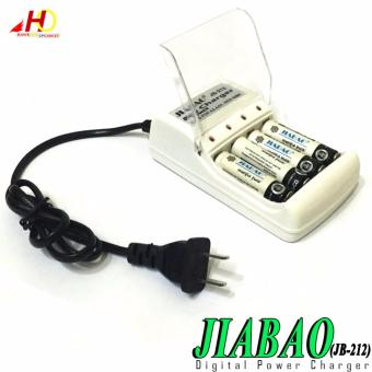Jiabao JB212 Charger with 4 Pieces 600mAh AA Rechargable Battery
