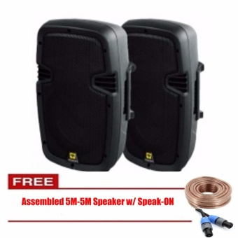 "Kevler Pair Size 15"" Passive Speaker EON-15 800Watts (Black) w/Free 5M-5M Assembled Speaker Wire w/ Banana Plug Price Philippines"