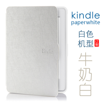 Kindle paperwhite1 handheld electronic book Leather cover protective case