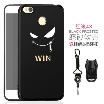 KK Dull Polish Silica Gel Phone Case for Redmi 4X