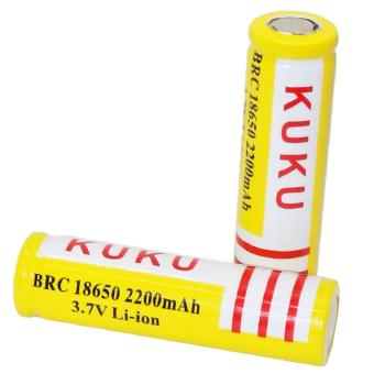 Kuku 18650 2200mah Rechargeable Lithium Battery Set of 2 (Yellow)