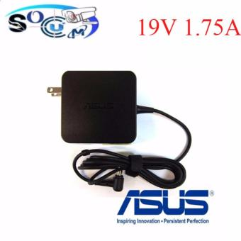 Laptop Charger FOR ASUS 19V 1.75A 4.0mm x 1.35mm (square type)