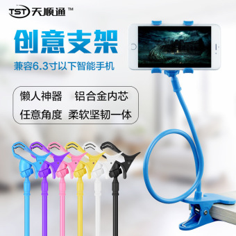 Lazy bed desktop clip tablet support mobile phone support